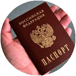 Займ под залог автомобиля красноярск - Официальный сайт